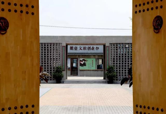 潍坊麓台大学生文旅创业谷.jpg