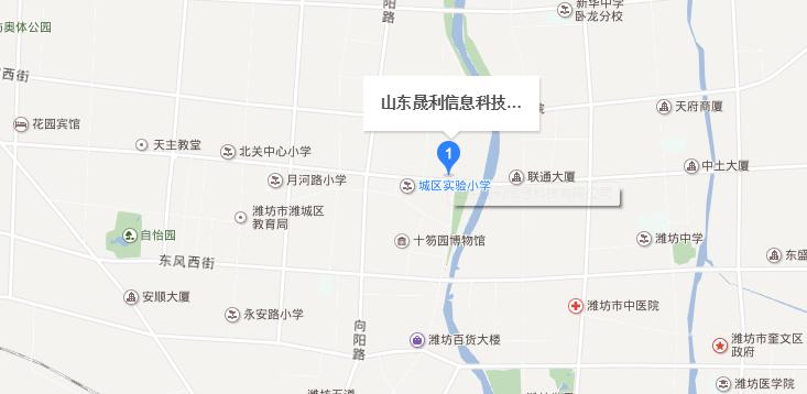 公司地址-山东晟利信息科技